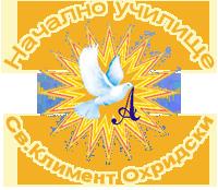"""НУ """"Св.Климент Охридски"""" - www.nu-kn.com"""